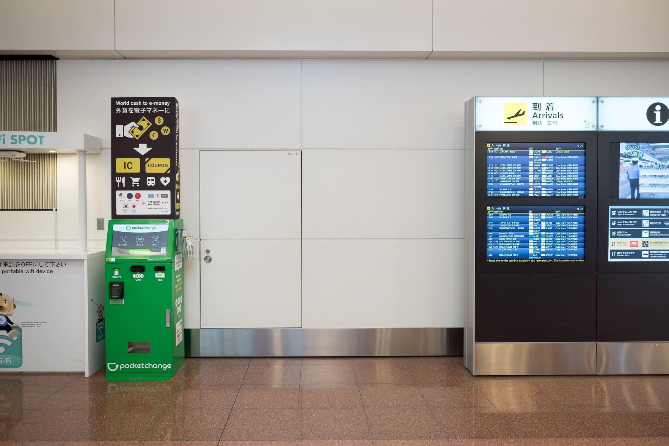 これで迷わない!羽田空港国際線ロビーで知っておきたい場所!