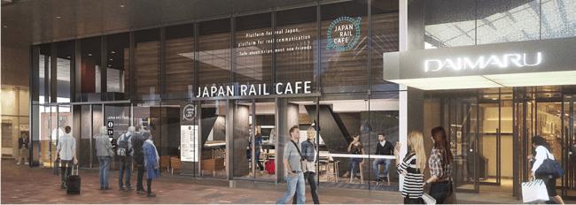 東京駅八重洲口にポケットチェンジが設置されました! 新施設「JAPAN RAIL CAFE」の魅力とは?
